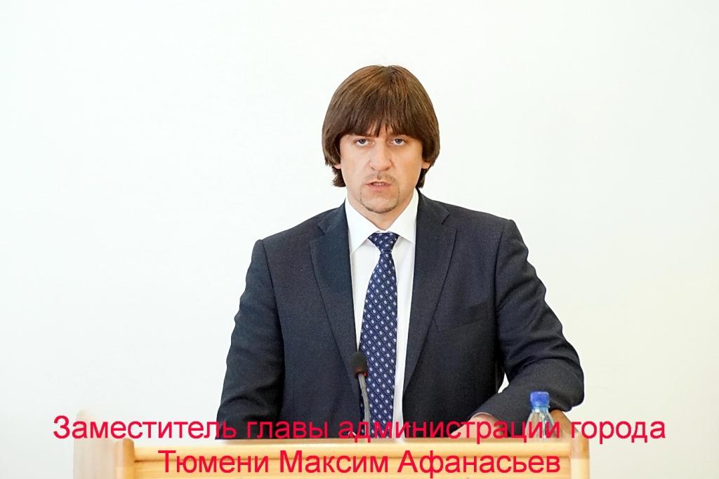 Максим Афанасьев крышует перевозчиков