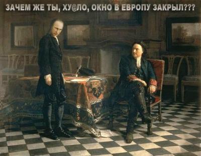 Создание Путиным Нацгвардии - страховка на случай попыток государственного переворота, - Stratfor - Цензор.НЕТ 8500